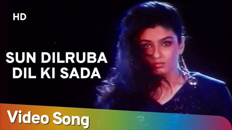 Sun Dilruba Dil Ki Sada (HD) | Patthar Ke Phool Song | Salman Khan | Raveena Tandon | 90s