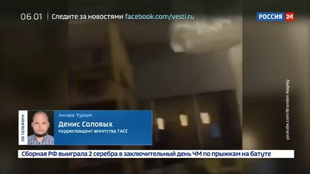 Новости на Россия 24 Число погибших при землетрясении на границе Ирана и Ирака растет с каждым часом
