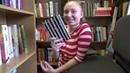 День дарения книг В поисках книги