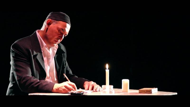 Анонс спектакля АШКАДАР (М.Бурангулов, режиссёр З.Сулейманов)