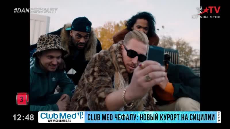 Hugel feat. Amber Van Day — WTF (Europa Plus TV) Dance Chart. 3 место