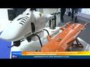 Камеру имитирующую арктические условия представили в Петербурге
