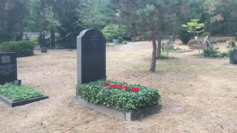 Anton SKALD - Культурная разница на примере кладбища в Дрездене