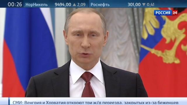 Новости на Россия 24 • Президент России Владимир Путин поздравил женщин с 8 марта