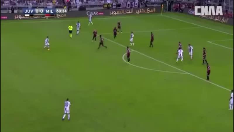 Ювентус-Милан 1:0💋💋💋❤❤❤⚽️⚽️⚽️🏆🏆🏆🥇🥇🥇🍾🍾🍾