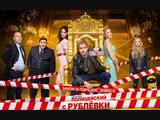 Live: The Best TV Series / Films / Live
