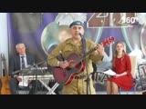 Фестиваль военно-патриотической песни прошёл в селе Тирлянский