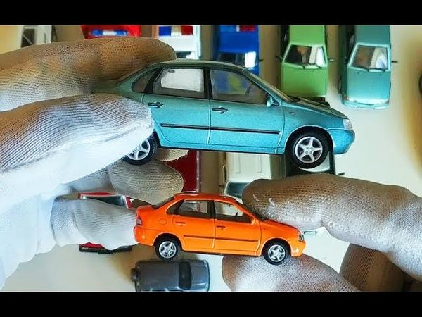 Обзор МАШИНОК МОДЕЛЕК ВАЗ ЛАДА много разных коллекционных машин.