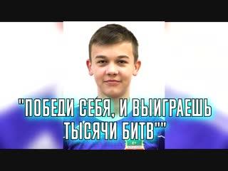 2. Данил Запасов 11Б