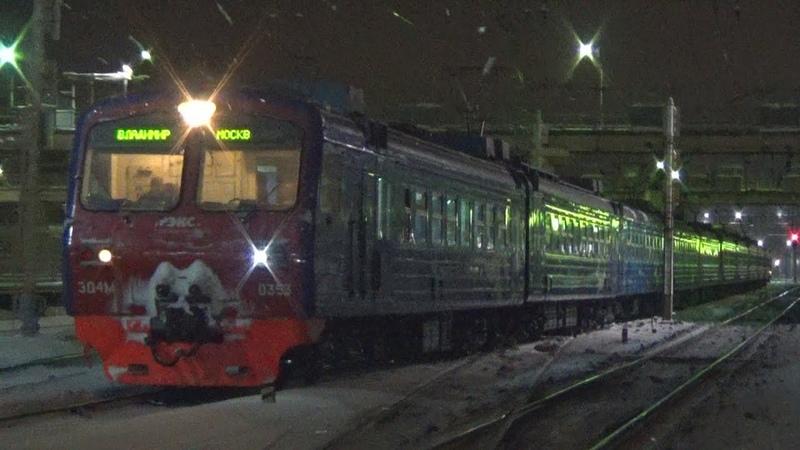 Вместо ЭД4М-0380! Электропоезд ЭД4М-0353 РЭКС отправляется со станции Железнодорожная