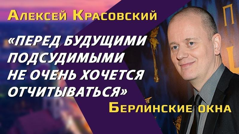 Алексей Красовский Революция и Праздник независимое кино герои современной России