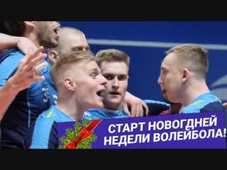 Победа над обНОВленной Новой! «Зенит-Казань» - «Нова» - Zenit-Kazan - NOVA