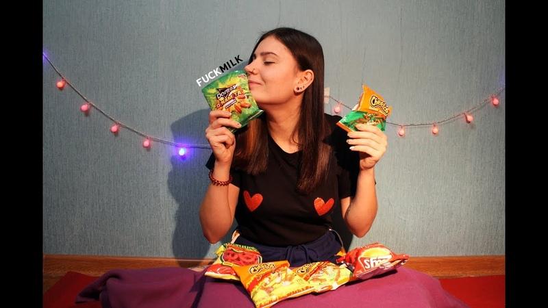 ВПЕРВЫЕ ПРОБУЮ Cheetos Crunchy и Doritos ! АМЕРИКАНСКИЕ СЛАДОСТИ ОСТРЫЙ И СОЛЁНЫЙ ВЫПУСК ЧИПСЫ