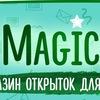 Magicard l Открытки l Postcrossing