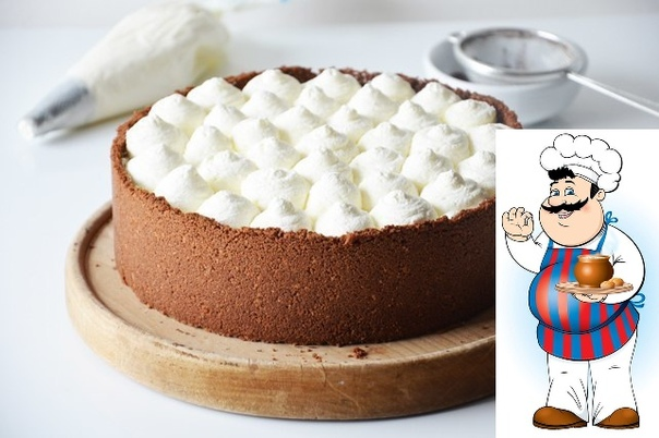 шоколадный пирог с карамелью ингредиенты: тесто: 200 гр. песочного печенья 2 столовые ложки какао , для посыпки 110 гр. сливочного масла размягченного карамель: 250 гр. сахарного песка 250 мл.