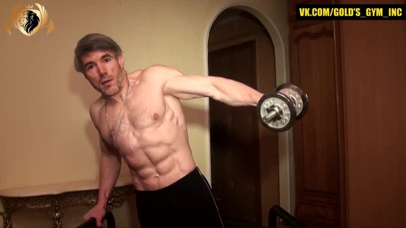 Лучшее упражнение для плеч с гантелью!.mp4