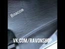 Накидка на торпеду из кожи для Ravon R3 Aveo T250