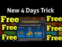 New 8 Ball Pool Venice Table Trick For Free 4 Days