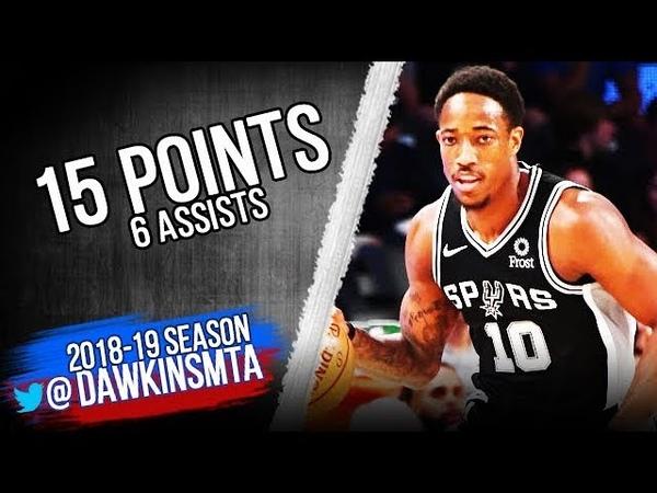 DeMar DeRozan Full Highlights 2018.10.10 Spurs vs Hawks - 15 Pts, 6 Asts | FreeDawkins