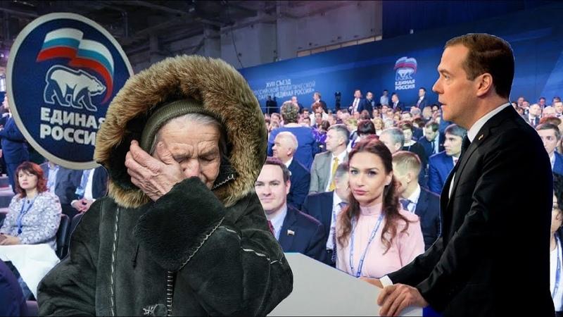 России Нужен Прорыв Затянуть Пояса На Шее У Народа Удавка Сжимается Население Сокращается