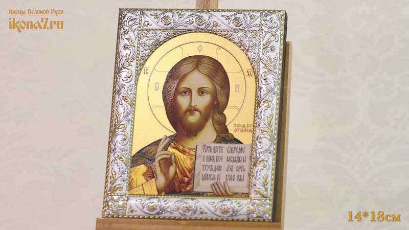 Иконы Даниловского монастыря в драгоценном окладе