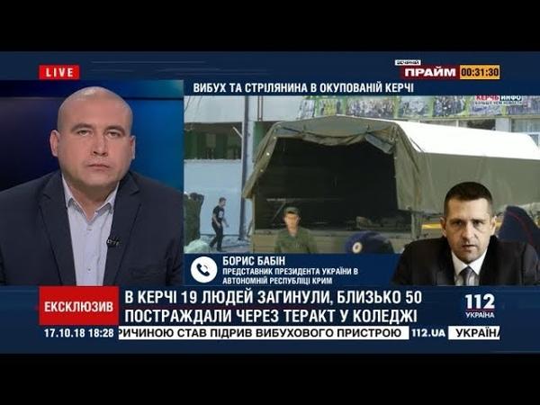 В Крыму никогда не было массовых убийств до начала оккупации, - Бабин