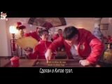 [FSG FOX] Higher Brothers x Famous Dex - Made In China (Prod. Richie Souf) |рус.саб|