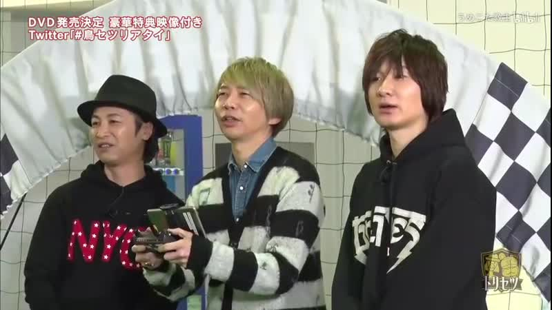[2019.05.29] Otona no Torisetsu, guest - Suwabe Junichi