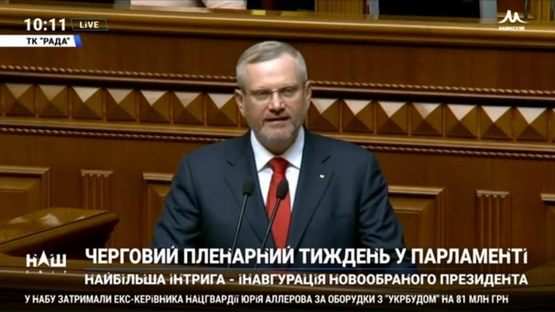 Вілкул Порошенко та Парубій не будуть розколювати країну, бажаючи залишити свій рейтинг. 15.05.