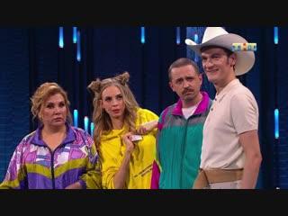 Comedy Woman, 8 сезон, 13 серия (14.09.2018)