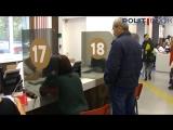 Экскурсия по отделу МКУ МФЦ в Ленинском районе (Перекопская)