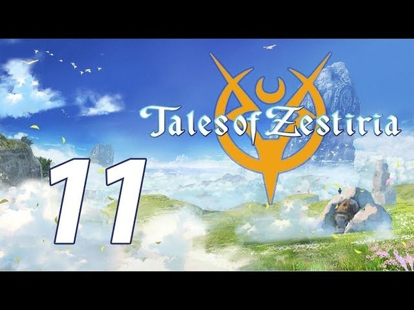 Ехидна   Tales of Zestiria 11