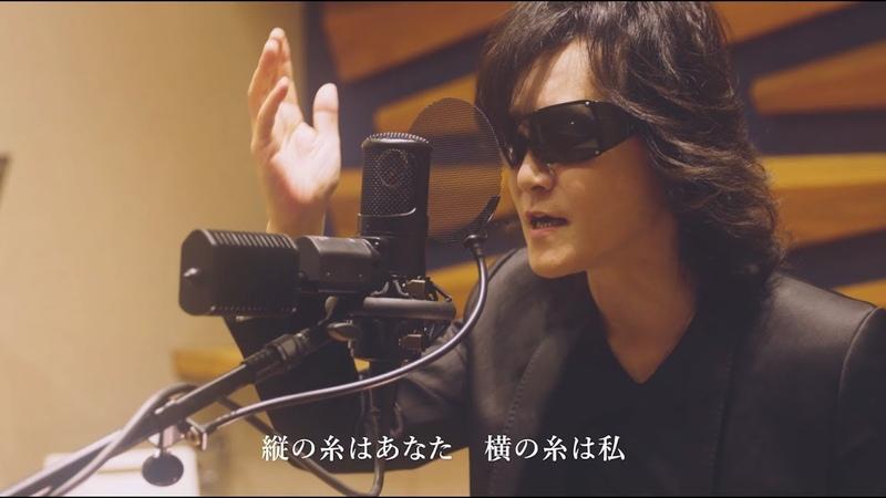 Toshl「糸」【カバーアルバム『IM A SINGER』11.28 ON SALE】