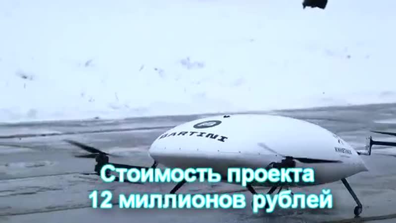 🛁 Российское аэротакси и немецкая летающая ванна 🚁