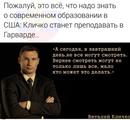 Дмитрий Поляченко фото #5