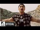 MV Microdot Wave 파도 feat Ravi 라비 of Vixx Lil Boi 릴보이 of Geeks