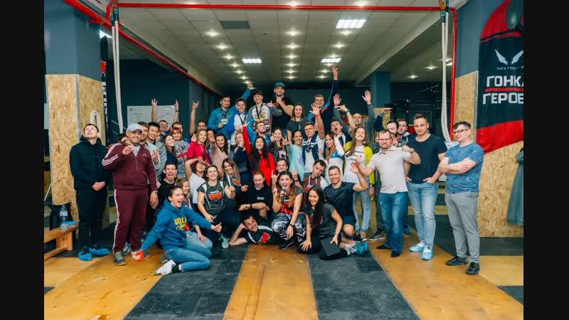 CrossFit SMR Contest 2.0