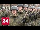 Полиция Германии раскрыла крупнейший заговор неонацистов Россия 24
