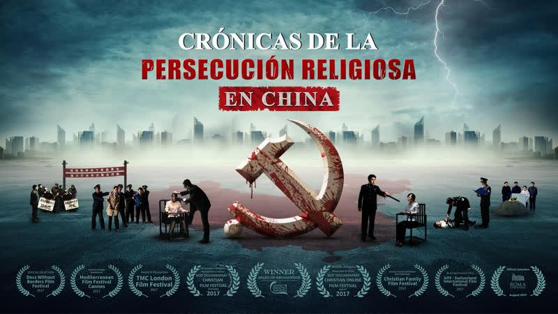 Película documental cristiana en español   Crónicas de la persecución religiosa en China