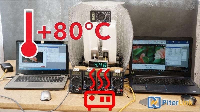 Высокотемпературный стресс-тест активной LTE антенны Atlantis P48