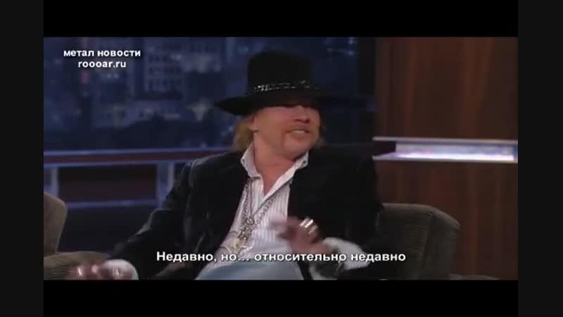 Axl Rose on Jimmy Kimmel Live (JKL). Part 1