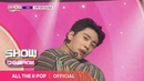 Show Champion EP.294 Owol -Not Bad
