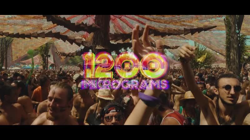 Ozora Festival 2017 ¦ 1200 Micrograms ¦ By Up Audiovisual