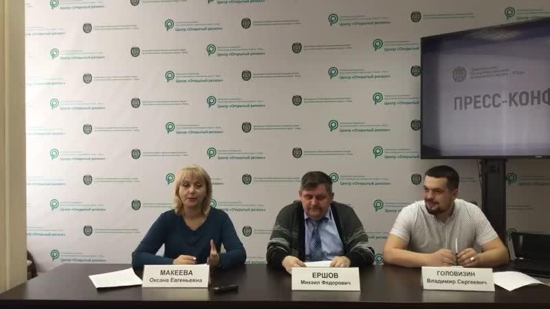 Пресс-конференция о проведении Конкурса патриотических проектов СелфИстория