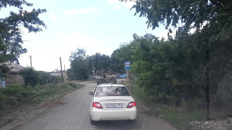 Росийская армия возле села куйбышево