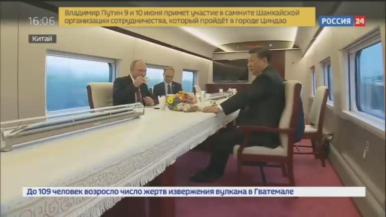 Новости на Россия 24 Гармония Путин и Си прибыли в Тяньцзинь на скоростном поезде