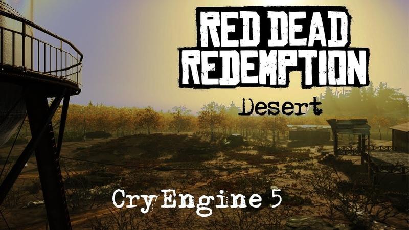 Desert Scene   Speed Level Design   CryEngine 5