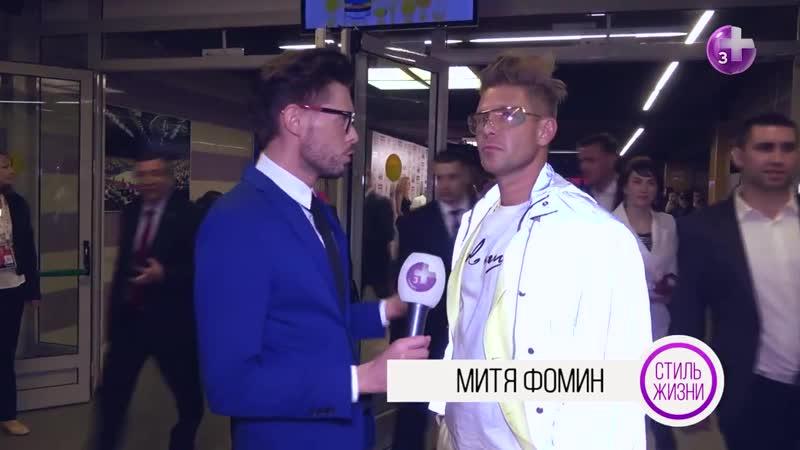 LifeStylebyEin. Episode 51 - 15.07.2018 (TV3 Estonia_TV3 Latvia)