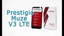 Обзор Prestigio MUZE V3 LTE