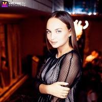 Аватар Алины Любимовой